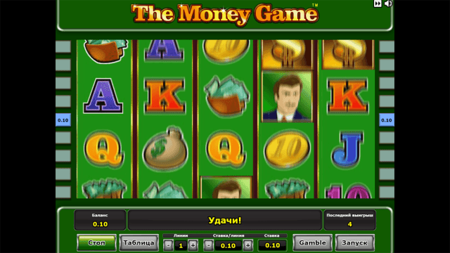 The Money Game 10